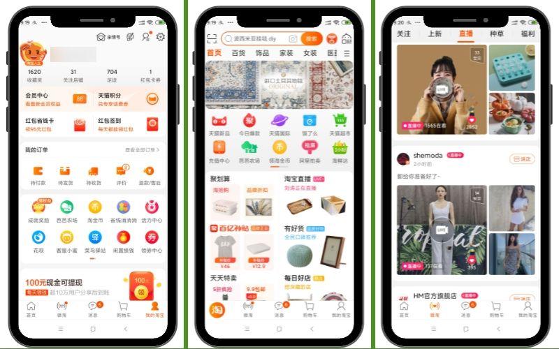 Taobao de alibaba, la App #1 de compras en línea a menudeo en China.