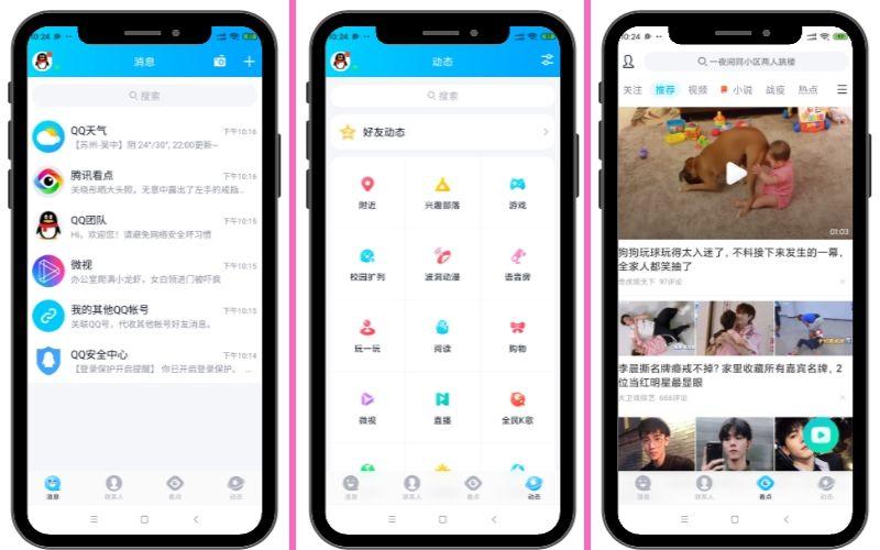 QQ app de mensajería, es el Hotmail y Messenger chino.