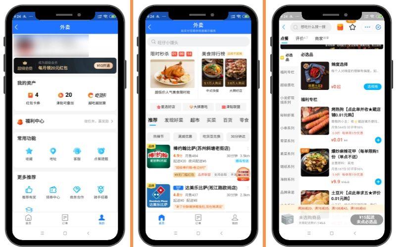 App elema,  operada por Alibaba es una de las aplicaciones de comida a domicilio mas famosas en China.